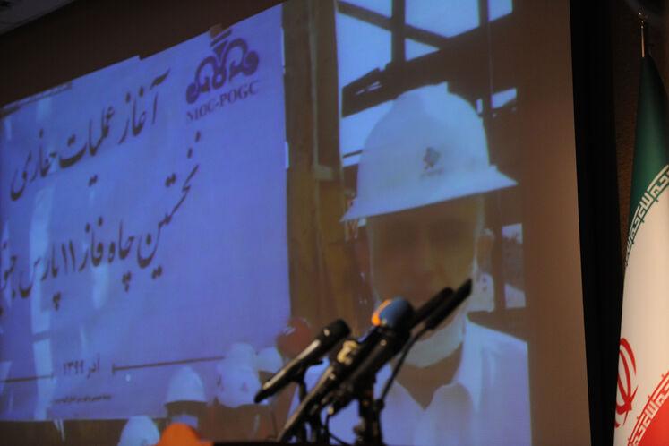 آیین رسمی آغاز عملیات حفاری نخستین چاه طرح توسعه فاز ۱۱ پارس جنوبی