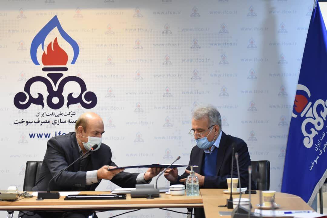 شرکت بهینهسازی مصرف سوخت و سازمان نظام مهندسی تفاهمنامه امضا کردند