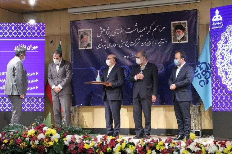 قدردانی از برگزیدگان شرکت پژوهش و فناوری پتروشیمی توسط بهزاد محمدی، مدیرعامل شرکت ملی صنایع پتروشیمی