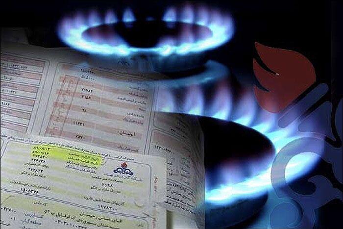 قبض گاز را چگونه پرداخت کنیم؟