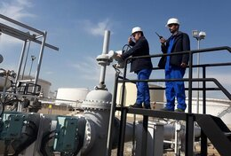 Iran Launches 3 Key Pipelines
