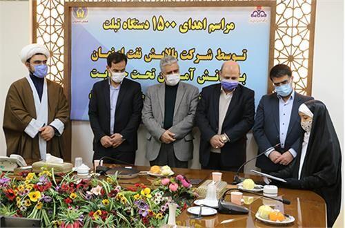 پالایشگاه اصفهان ۱۵۰۰ دستگاه تبلت به دانشآموزان اهدا کرد
