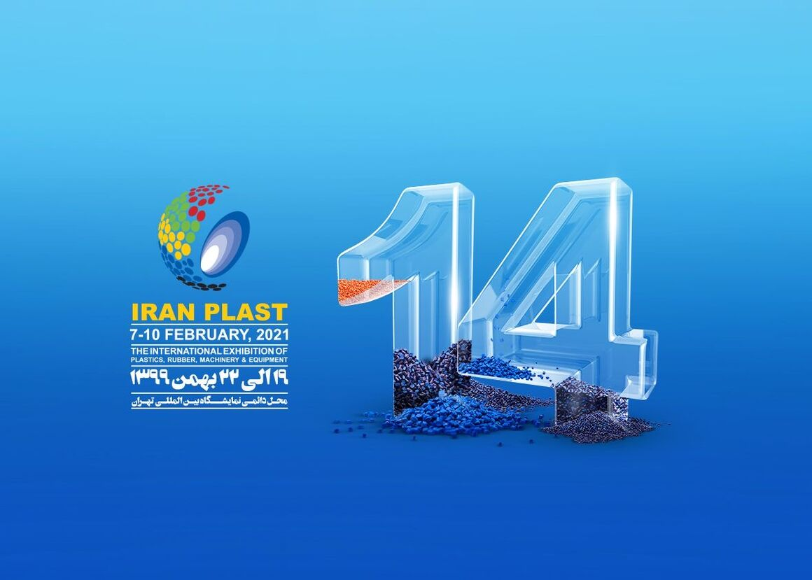 14th Iran Plast Showcase Kicks off in Tehran