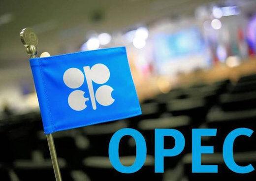 قیمت سبد نفتی اوپک به مرز ۵۷ دلار رسید