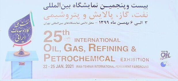 25th Iran Oil Show Kicks off in Tehran