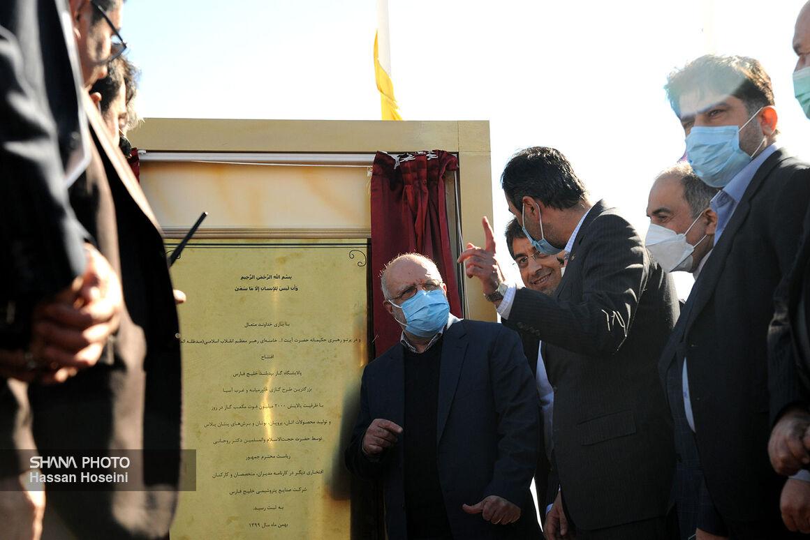 بزرگترین تأسیسات جمعآوری و فرآورش گازهای همراه نفت ایران به بهرهبرداری رسید