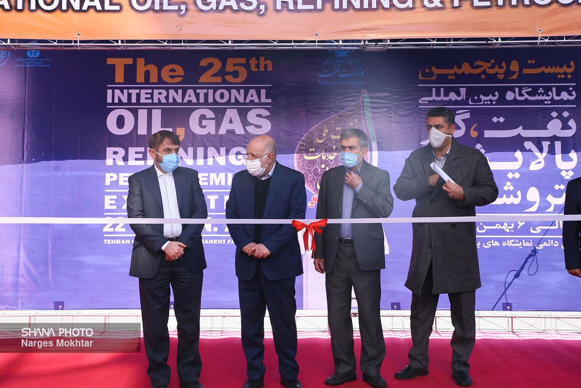 بیستوپنجمین نمایشگاه نفت، گاز، پالایش و پتروشیمی آغاز بهکار کرد