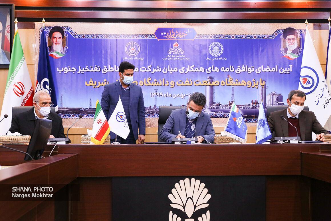 آیین امضای ۲ توافقنامه مناطق نفتخیز جنوب در نمایشگاه نفت