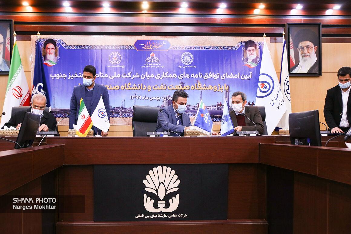 مناطق نفتخیز جنوب ۲ توافقنامه همکاری امضا کرد