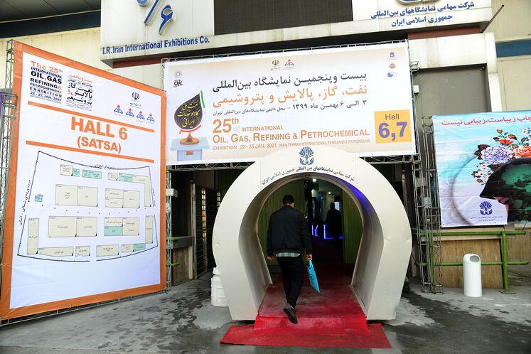 رعایت پروتکل های بهداشتی بیست و پنجمین نمایشگاه نفت، گاز، پتروشیمی و پالایش و پخش