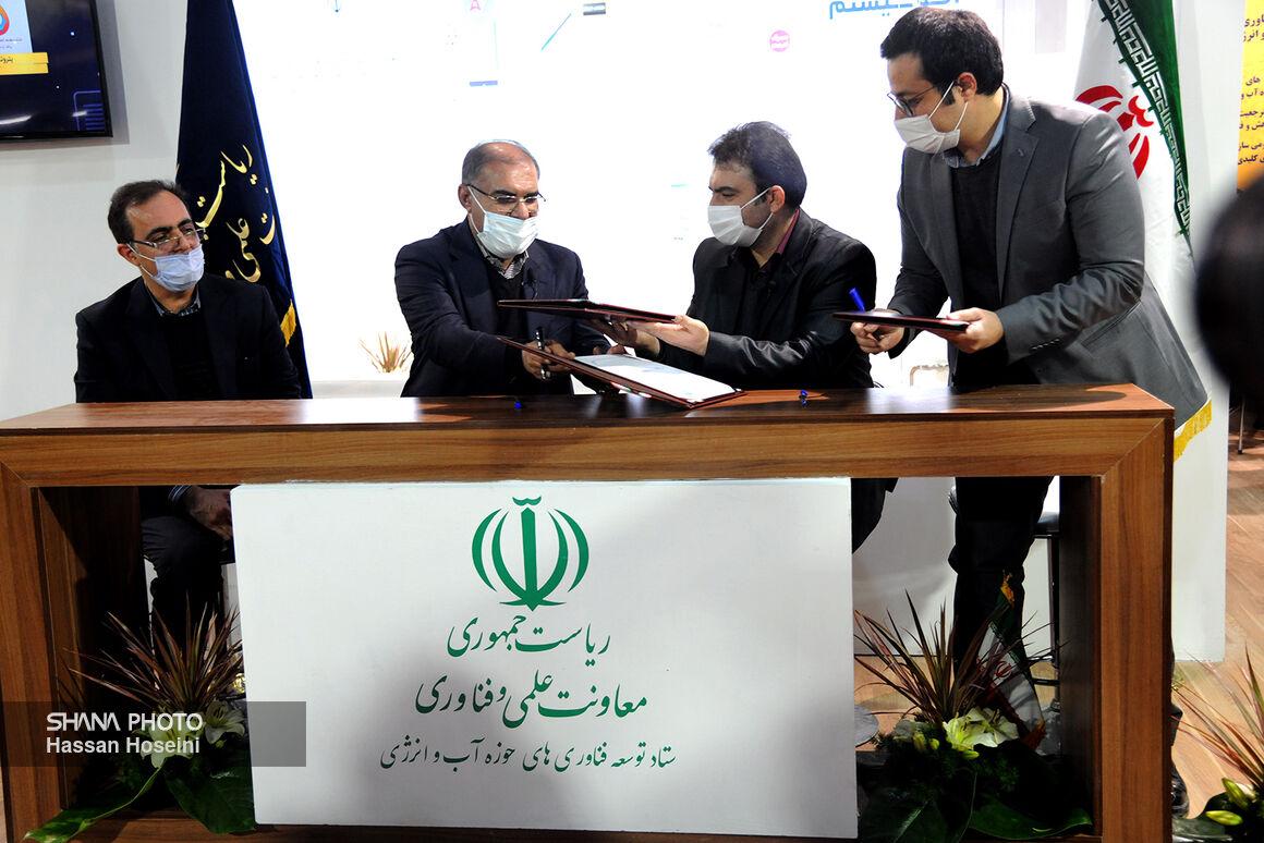شرکت ملی حفاری تفاهمنامه همکاری سهجانبه امضا کرد