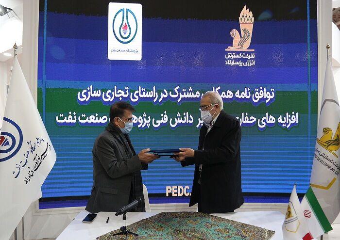 پژوهشگاه نفت و گسترش انرژی پاسارگاد توافقنامه امضا کردند