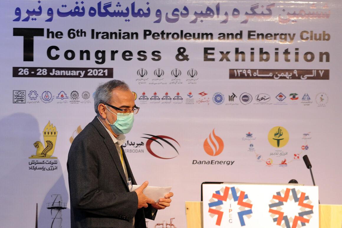 اعلام ۱۰ محور کنگره راهبردی نفت و نیرو