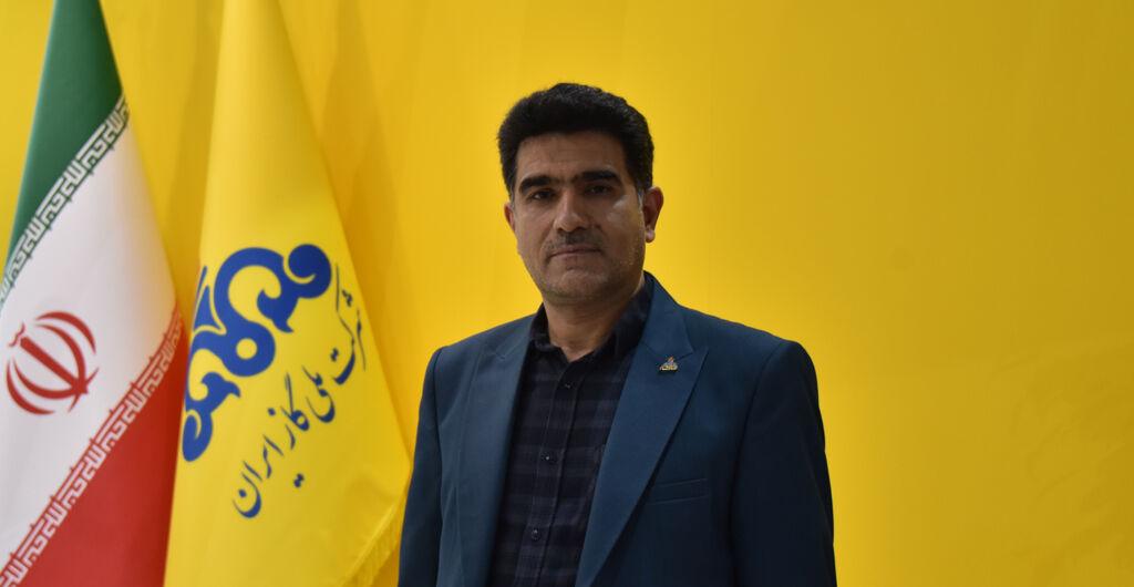 داراییهای شرکت ملی گاز ایران مکانمحور میشوند