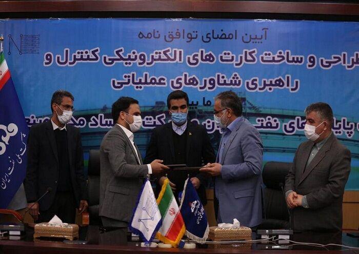 شرکت پایانههای نفتی ۲تفاهمنامه با دانشبنیانها امضا کرد