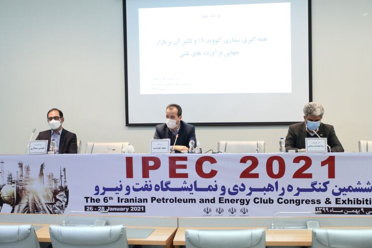نشست تخصصی «آینده بازارهای صادراتی نفت، فرآورده و پتروشیمی و نقش همکاریهای بینالمللی در دوران پساکرونا»