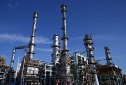 Golden Days for Iran Refining