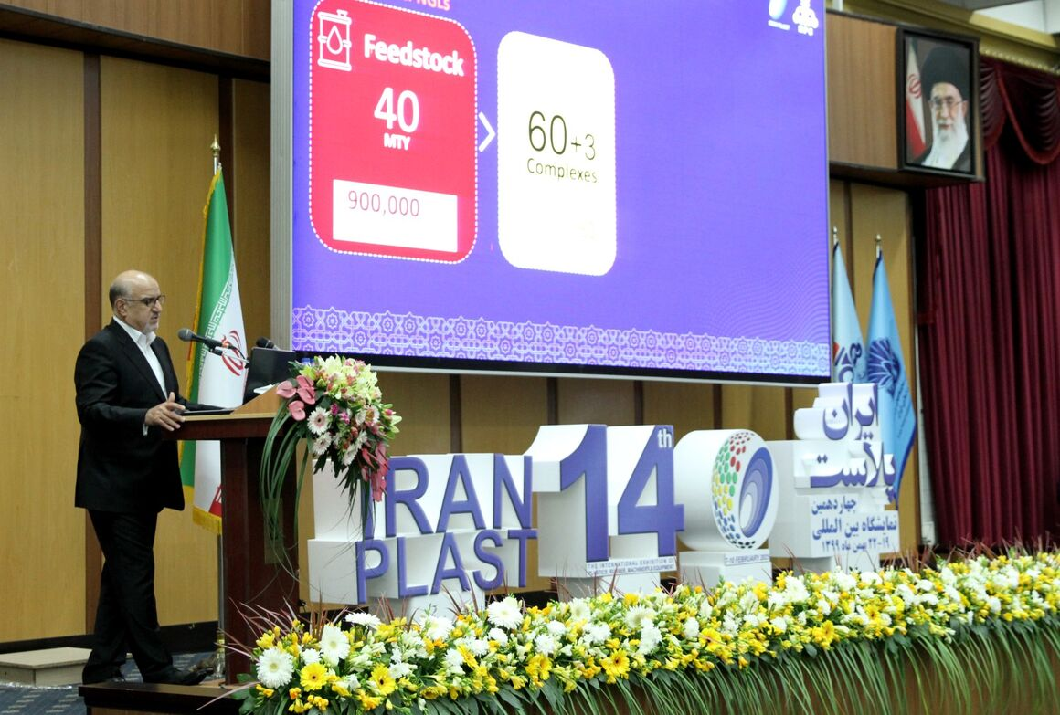 Iran Polymer Output to Rise 120% by 2025