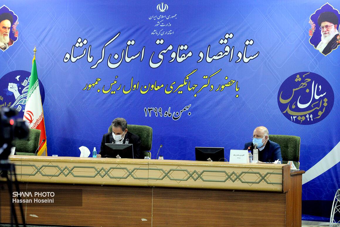 برنامهریزی برای آغاز طرحهای توسعه میدانهای گازی کرمانشاه
