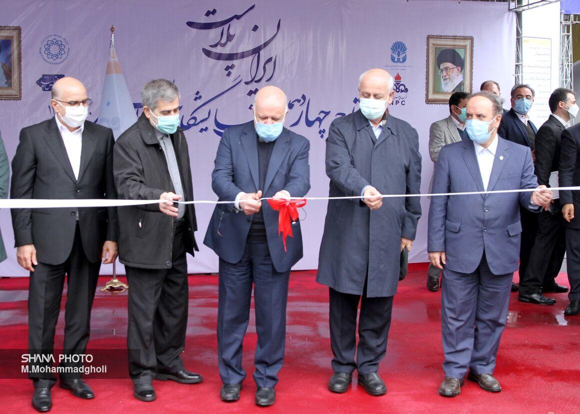 آیین گشایش چهاردهمین نمایشگاه ایران پلاست