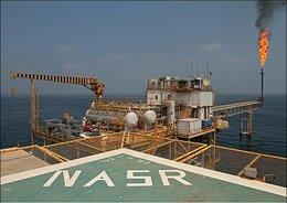 1st Well of Nasr 5 Satellite Platform Online