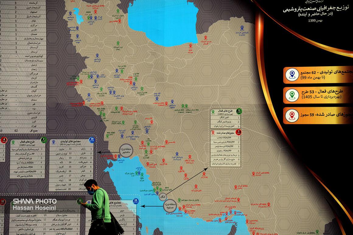 پیام سیاسی ایران پلاست چهاردهم برای مخالفان ایران