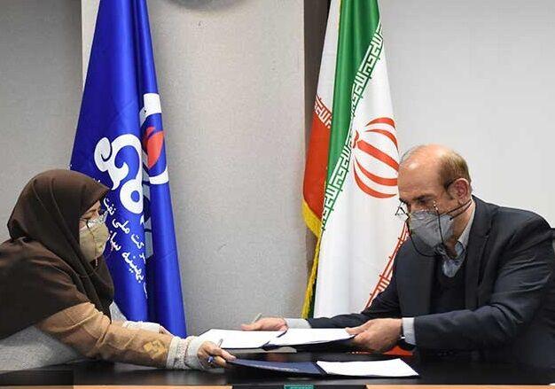 بهینهسازی مصرف سوخت و معاونت زنان ریاستجمهوری تفاهمنامه امضا کردند