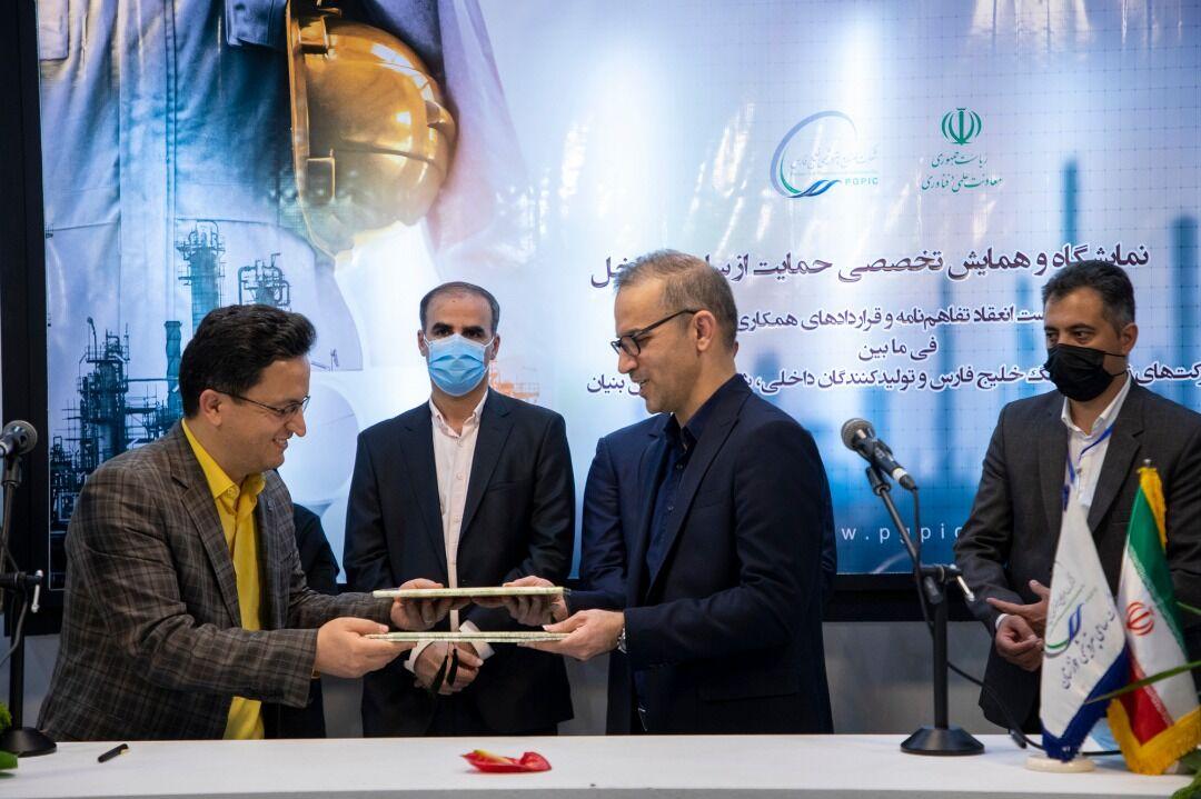 پتروشیمی خوزستان ۷ تفاهمنامه داخلیسازی امضا کرد