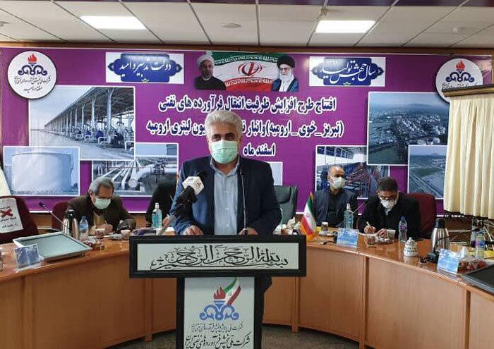 ظرفیت ذخیرهسازی فرآورده در شمالغرب ایران به ۳۳۰ میلیون لیتر رسید