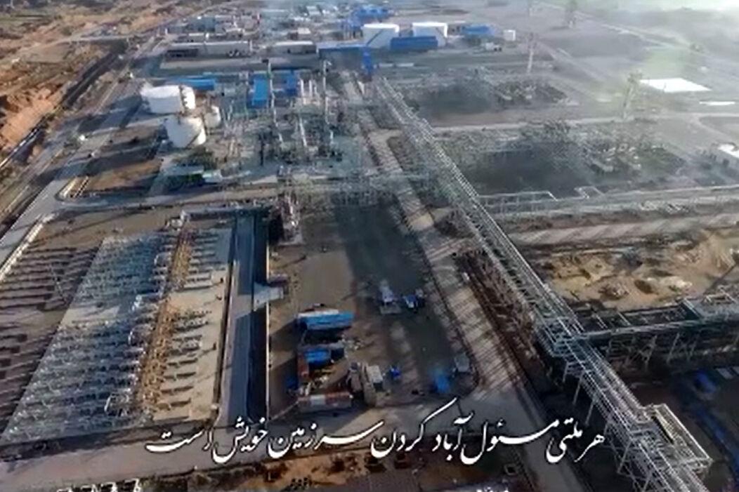 نماهنگ محلی به زبان کردی از پیچیدهترین میدان نفتی ایران