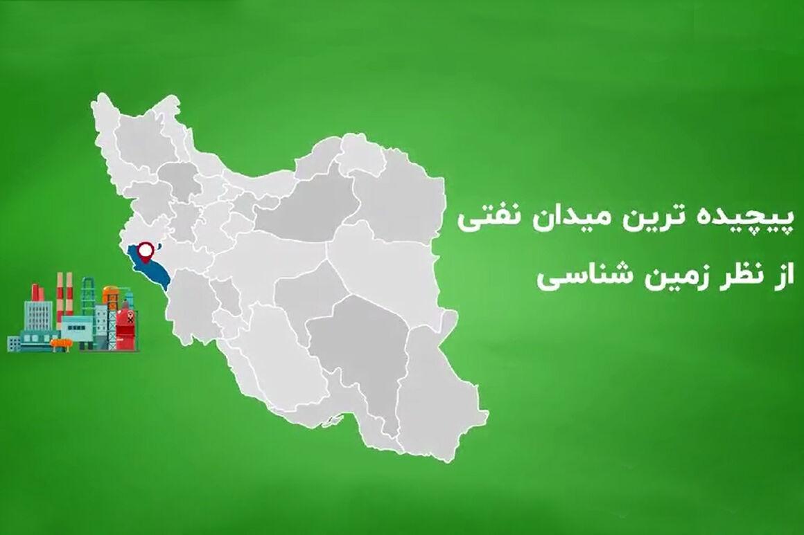 آذر؛ پیچیدهترین میدان نفتی از نظر زمینشناسی