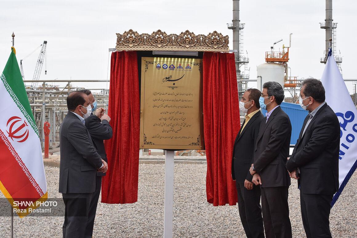 آیین بهرهبرداری رسمی از میدان نفتی آذر