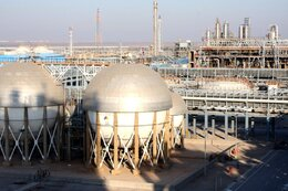 Arvand Petchem Plant Continues Setting New Production Records