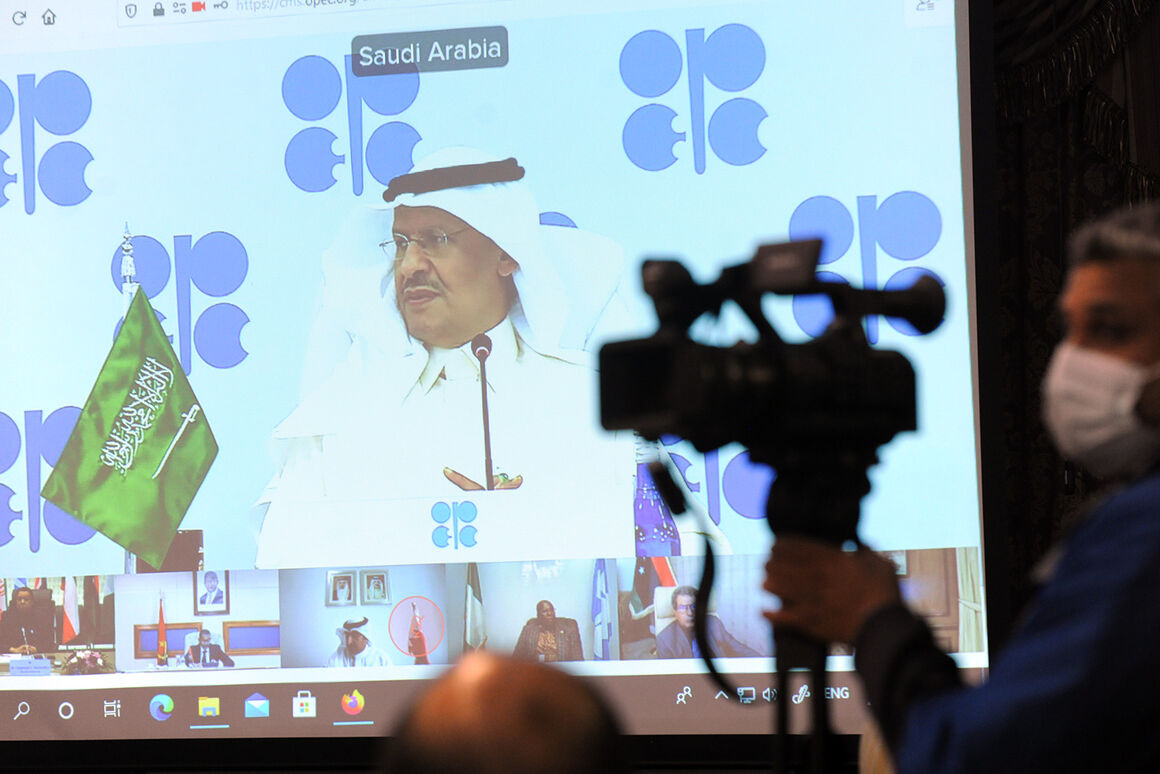 15th OPEC+ Meeting Kicks Off Online