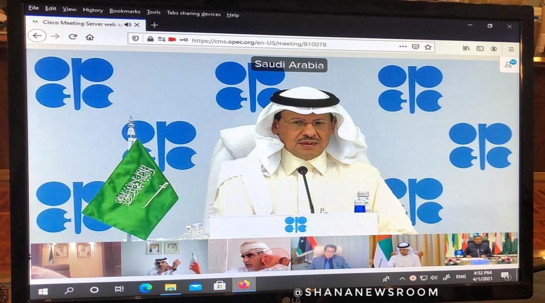 عربستان: با بهبود کامل بازار نفت فاصله زیادی داریم