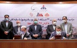 امضای قراردادهای ساخت تجهیزات جمعآوری گازهای مشعل