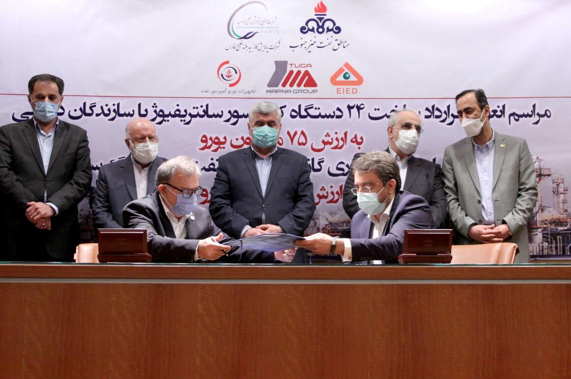 ۳ قرارداد ساخت تجهیزات جمعآوری گازهای مشعل امضا شد