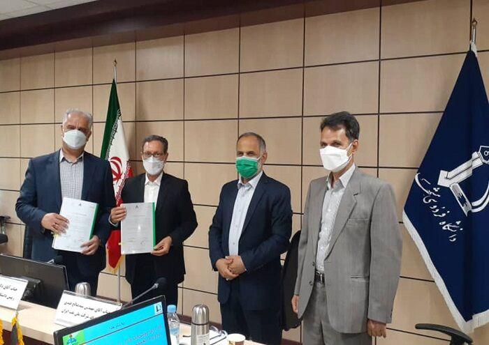 نفت و دانشگاه فردوسی مشهد سند همکاری پژوهشی امضا کردند