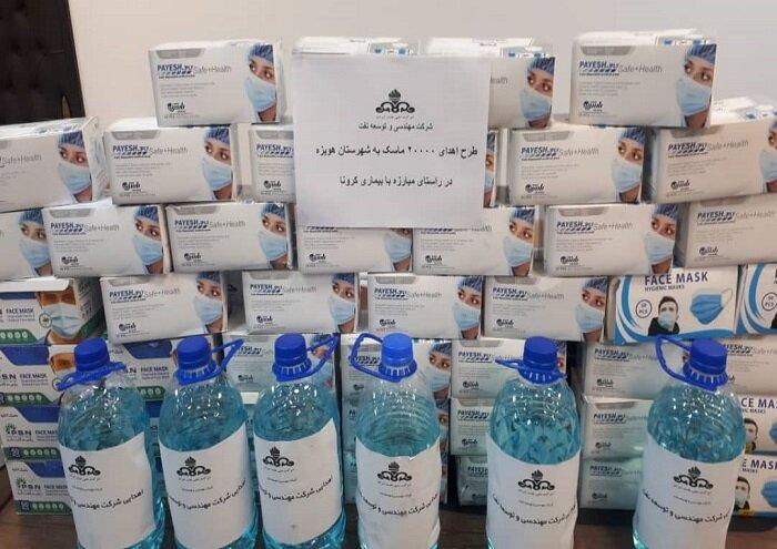 نفت بستههای بهداشتی و ضدعفونی در هویزه توزیع کرد