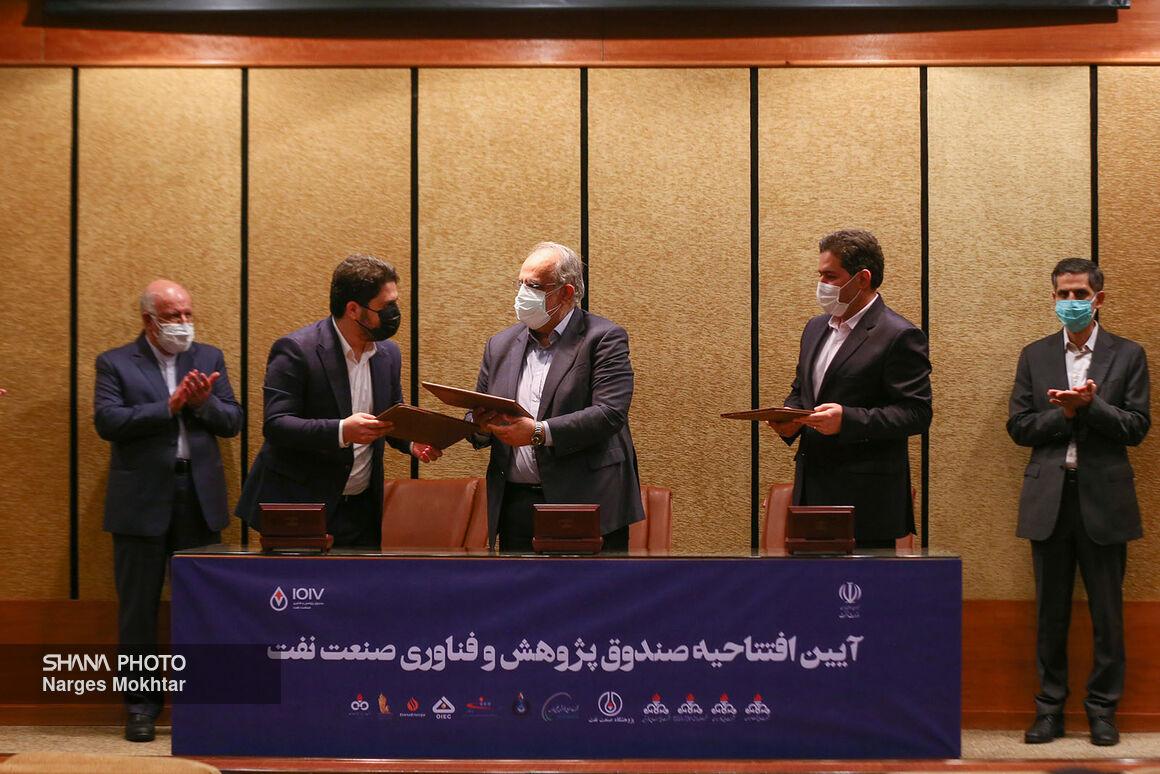 صندوق پژوهش و فناوری صنعت نفت ۴ قرارداد امضا کرد