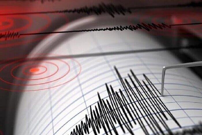 No Petchem Facilities Damaged by Genaveh Quake