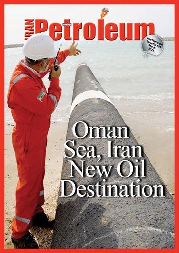 Iran Petroleum No. 104