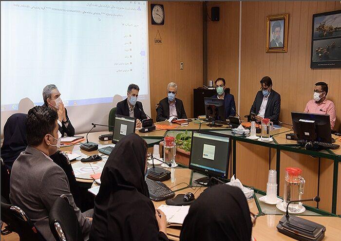 نوسازی سیستم مالی در شرکت ملی نفت ایران