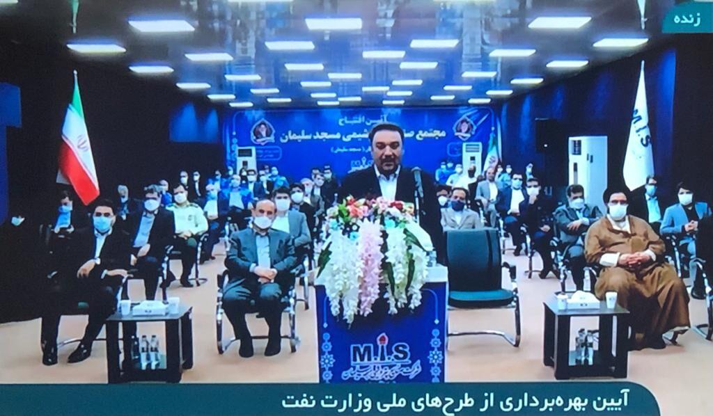 Masjed Soleiman Petchem Plant to Start Exports