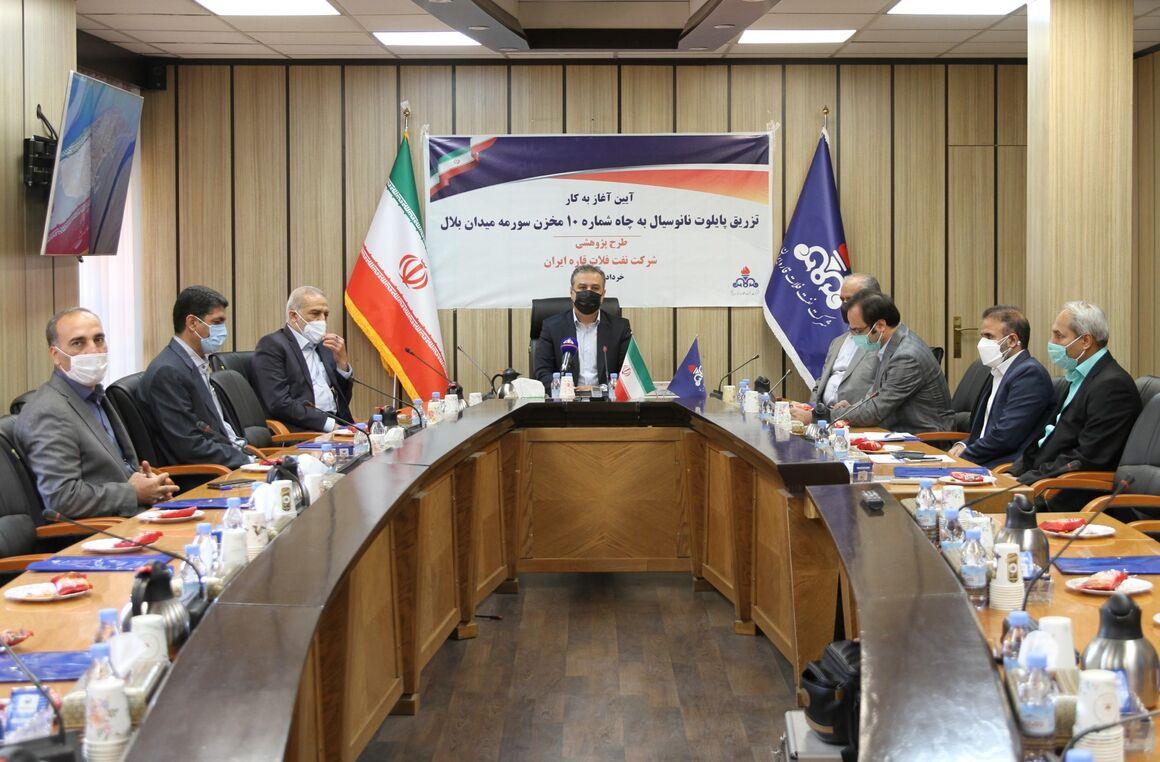 اجرای پایلوت ازدیاد برداشت نفت با تزریق نانوسیال برای نخستین بار در ایران