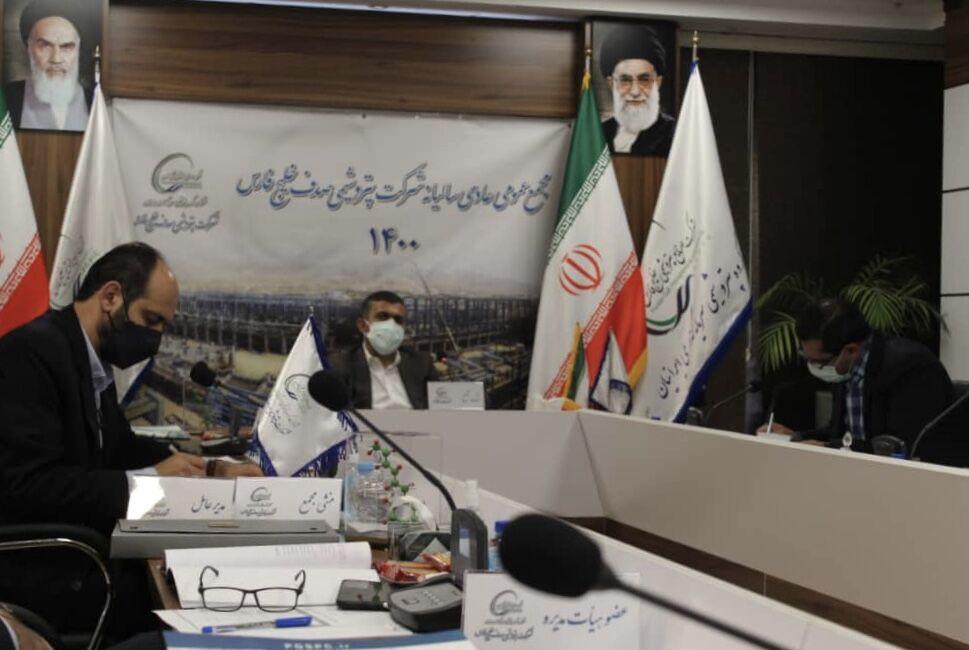 پتروشیمی صدف خلیج فارس ۱۴۰۱ به بهرهبرداری میرسد