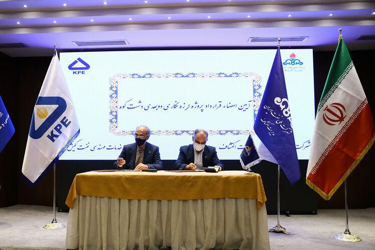 امضای قرارداد پروژه لرزهنگاری دشت کوه با شرکت خدمات مهندسی نفت کیش