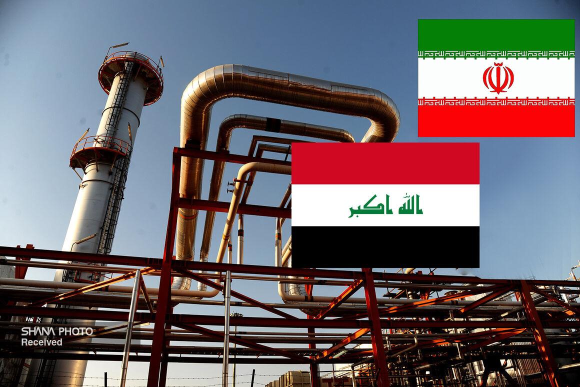 Iran Slashes Natural Gas Exports to Iraq