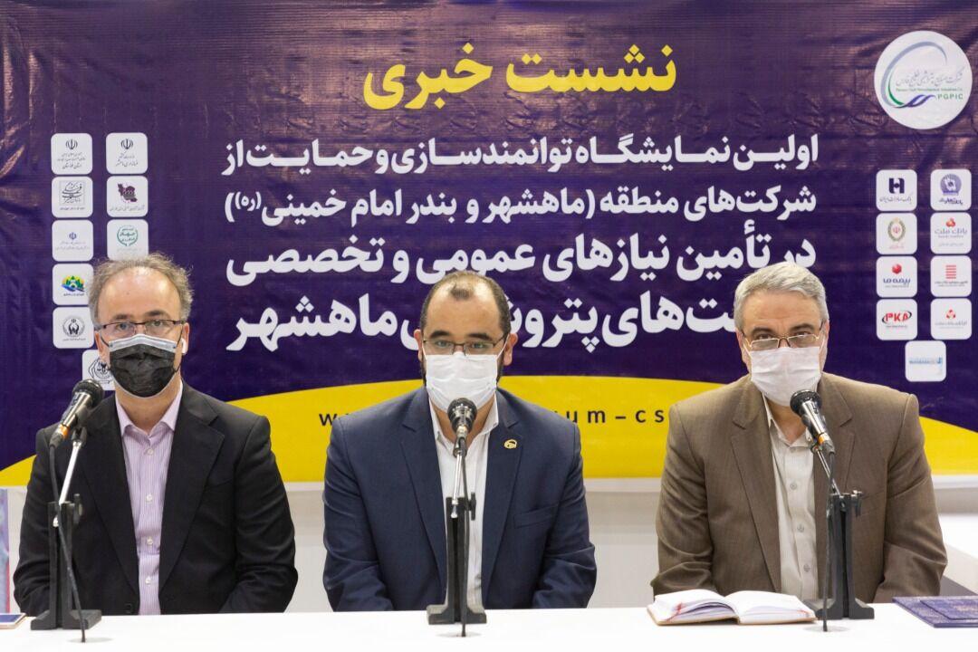 امضای ۵۵ تفاهمنامه بین هلدینگ خلیج فارس و شرکتهای تولیدی ماهشهر