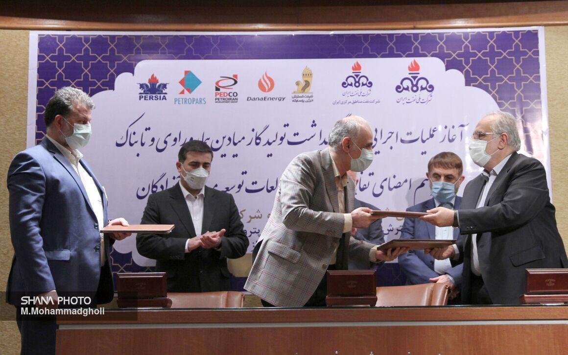 آیین امضای تفاهمنامههای مطالعاتی توسعه میدان آزادگان